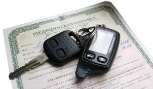 Справки на оружие и Справки на водительское удостоверение!. Фото