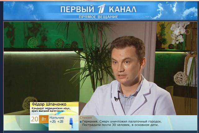 Адрес поликлиники мвд войковская